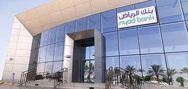 تحميل برنامج بنك الرياض اون لاين