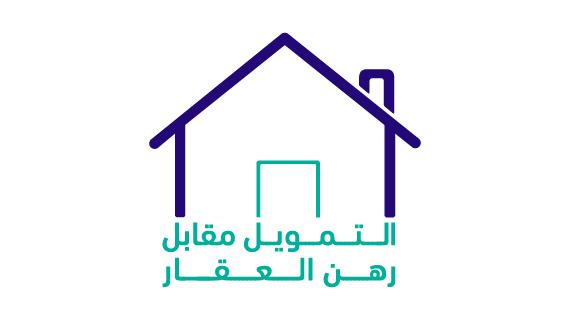 برنامج مل اك العقار بنك الرياض