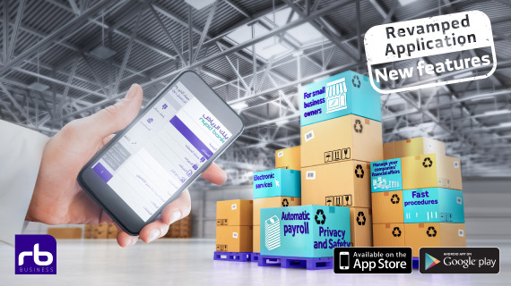 Riyad Mobile Business, Revamped