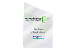 Best Bank in Saudi Arabia 2014
