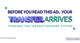 Instant Payment Service (sarie)