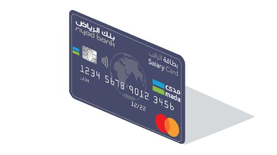 Salary Card for Household Workers | Riyad Bank