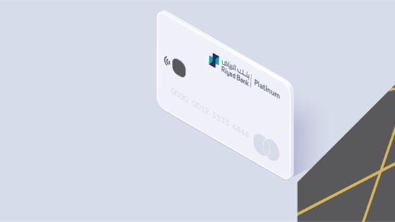 Platinum Debit Cards   Riyad Bank mada MasterCard
