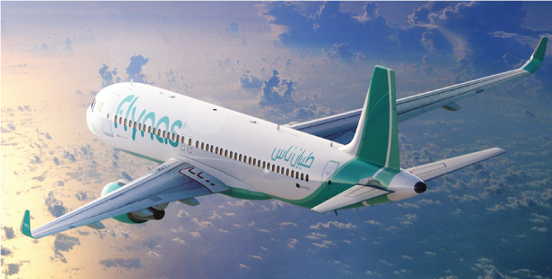 Win a free ticket on Flynas