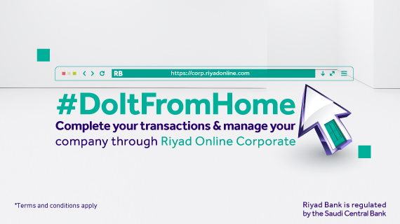 Riyad Online Corporate