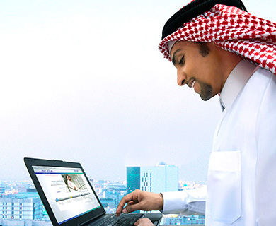 Business Banking made easier with Riyad Bank